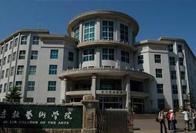 吉林艺术学院继续教育学院