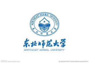 东北师范大学继续教育学院