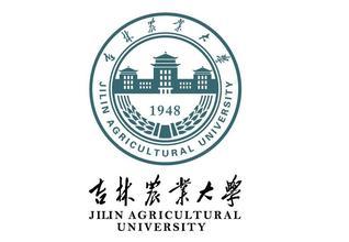 吉林农业大学函授站