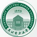 东北电力大学继续教育学院