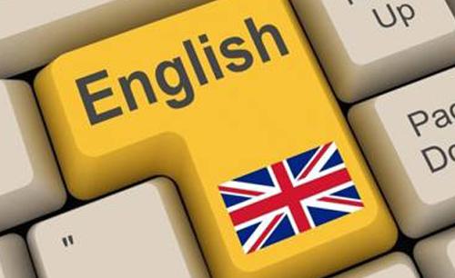 吉林广播电视大学英语专业