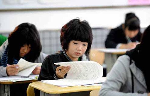 成人高考有哪几种学习的方式