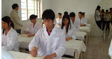 成人高考中医学专业--长春中医药大学继续教育学院