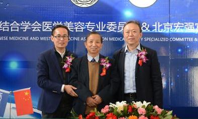 中西医结合专业--长春中医药大学函授专升本