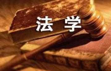 法学专业--成人高考延边大学