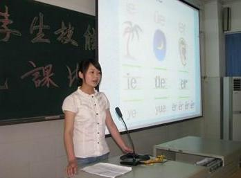 成人高考初等教育专业--湖南民族职业学院
