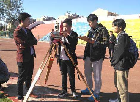 长春工程学院自考本科工程测量技术专业简介
