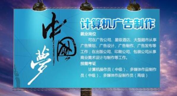 成人高考邵阳职业技术学院广告设计与制作专业文凭怎么样