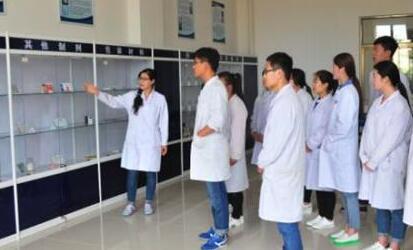 吉林化工学院函授大专成人高考药物制剂技术专业