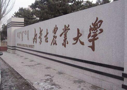 长春中医药大学成人教育专升本中药制药技术专业