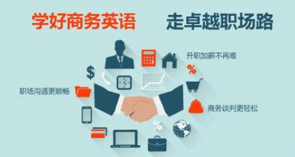 成人高考大专湖南财政经济学院商务英语专业