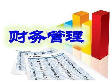 吉林农业科技学院成人教育专升本财务管理专业