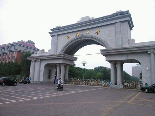 渤海大学继续教育学院招生公告2020年