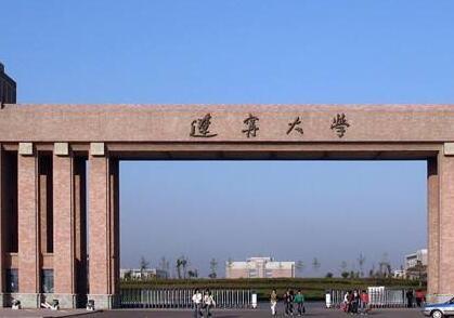 辽宁大学继续教育学院2020年招生简章