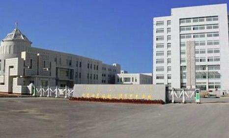 内蒙古民族幼儿师范高等专科学校继续教育学院成人教育招生公告