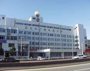 黑龙江省广播电视大学继续教育学院---绿色报名通道