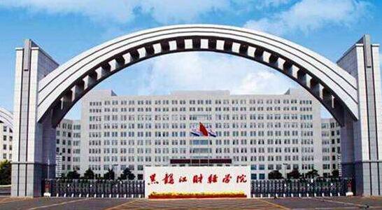 黑龙江省教育学院继续教育学院--新生报名须知