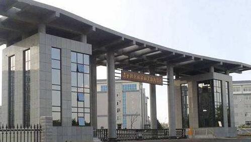 辽宁现代服务职业技术学院继续教育学院2020年招生简章
