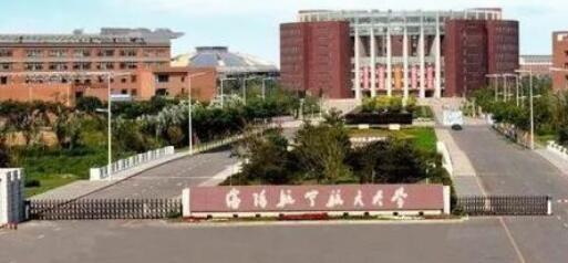 沈阳航空航天大学 继续教育学院2020年招生公告