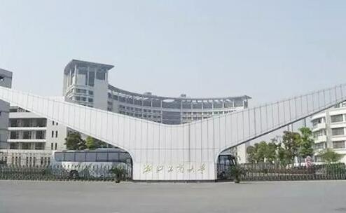 浙江工商大学继续教育学院招生信息公示2020年