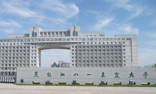 黑龙江八一农垦大学继续教育学院招生公告【新】