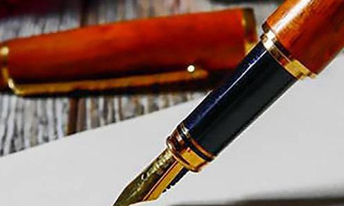 黄山学院继续教育学院2020招生简章