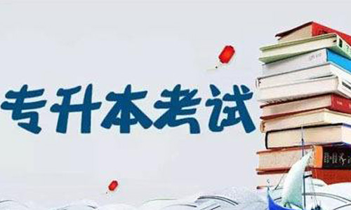 集宁师范学院继续教育学院【咨询入口】
