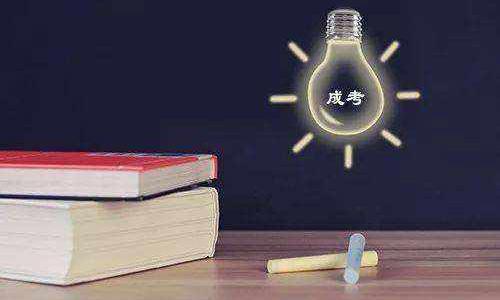 湖北师范大学继续教育学院【含2020年报名流程】