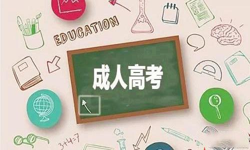 湖北医药学院继续教育学院【新生报名入口】