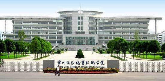岳阳职业技术学院继续教育学院--函授文凭报名需知