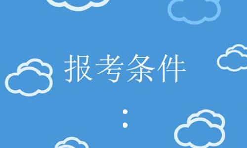 浙江农林大学继续教育学院招生公告【新】