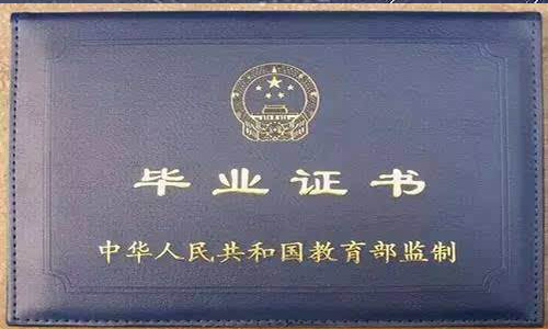 汉口学院继续教育学院【新生报名入口】