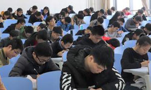 徐州工程学院继续教育学院函授大专升本科