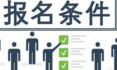 安徽科技学院继续教育学院【新生报名入口】
