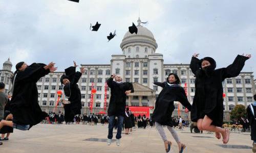 安徽工业大学继续教育学院专升本如何报名