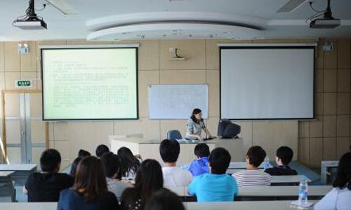 吉林师范大学继续教育学院函授大专升本科