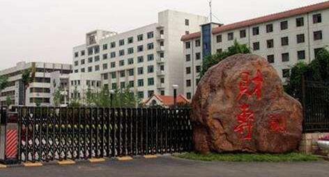 山西省财政税务专科学校继续教育学院招生信息公示2020年