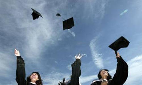 南京工业大学继续教育学院2020年招生专业
