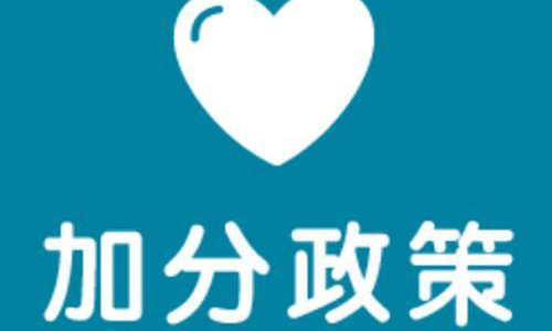 中国计量大学继续教育学院【成人自考专升本】