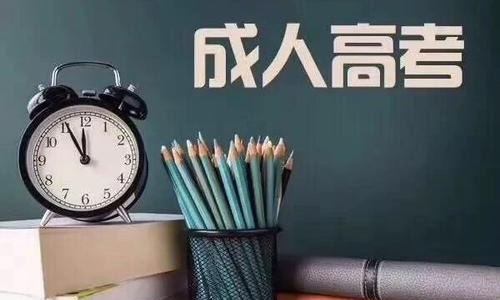 中国美术湖人jrs直播继续教育湖人jrs直播【咨询入口】