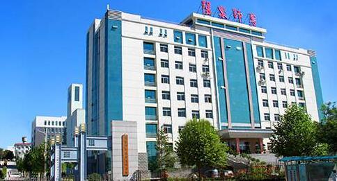 阳泉师范高等专科学校继续教育学院招生信息公示2020年